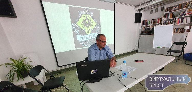 Демьян Лепесевич проводит пресс-конференцию по вопросу завода АКБ. Смотрите стрим