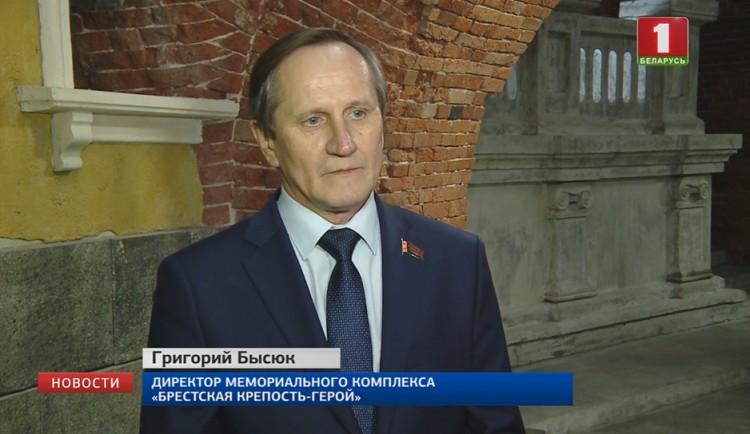 """Мы должны ценить мирную жизнь в Беларуси - директор комплекса """"Брестская крепость-герой"""""""