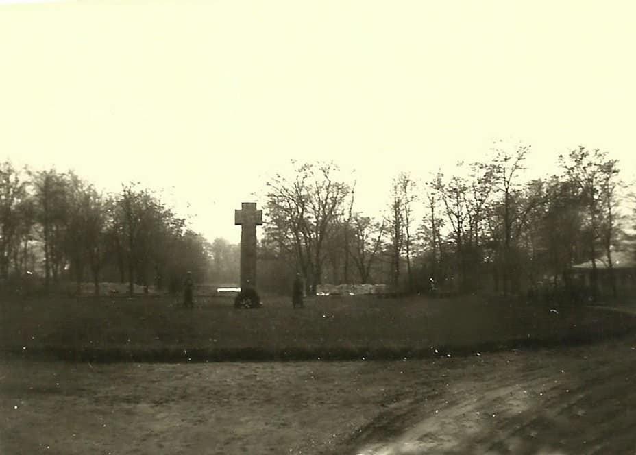 Немецкие захоронения в парке культуры и отдыха в Бресте, 1941-1944 гг. и наши дни