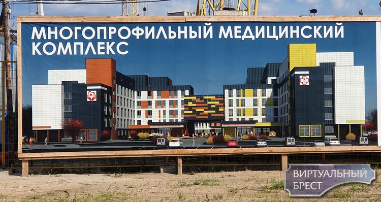 На каком этапе сейчас строительство многопрофильного медицинского комплекса на Вульке