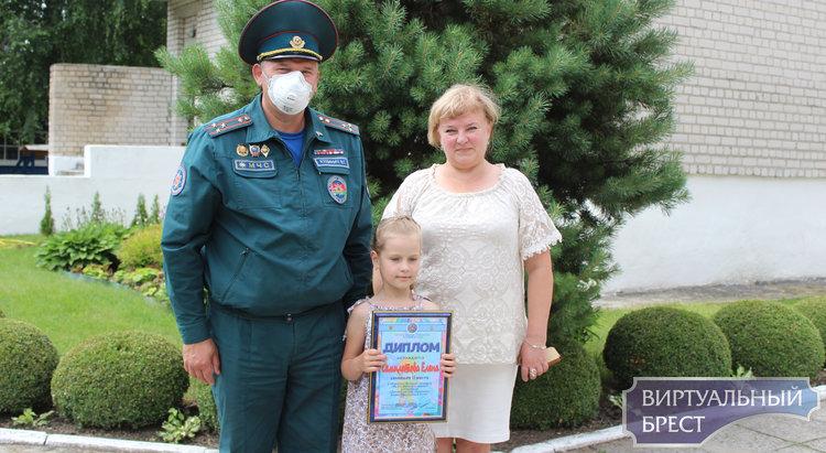 Состоялось награждение победителя интернет - конкурса «Мы б в спасатели пошли»