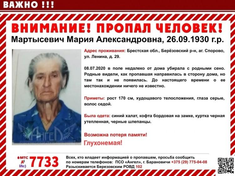 Пропавшую в Берёзовском районе женщину так и не нашли, поиски продолжаются