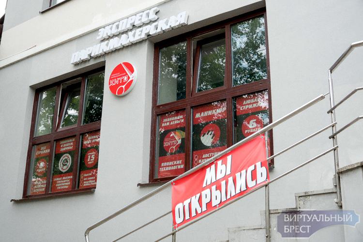 Японская парикмахерская ХИТО открылась в Бресте. В ней что, действительно работают японки?