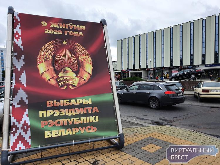 Сегодня ЦИК назовет кандидатов в президенты Беларуси. Что дальше?