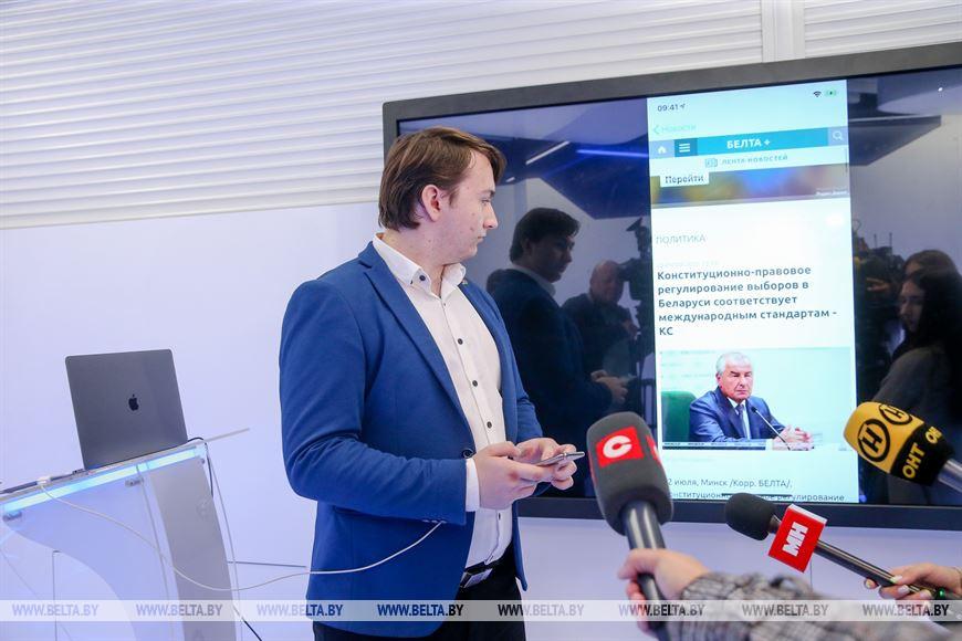 """БРСМ запустил мобильное приложение """"Голосую!"""""""