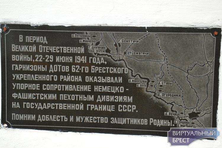 Линия Молотова— бывшая система укреплений под Брестом. Сквозь десятилетия...