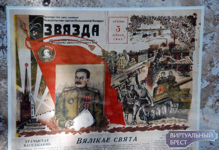 Читающий бульвар и выставка истории Бреста в городском парке - показываем, как там сейчас