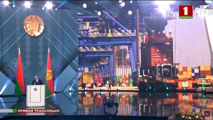 О чём говорил президент в послании белорусскому народу и Национальному собранию