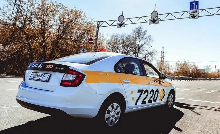 Такси 7220 — «всё»? Разобрались в этом и заодно нашли код для бесплатной поездки!