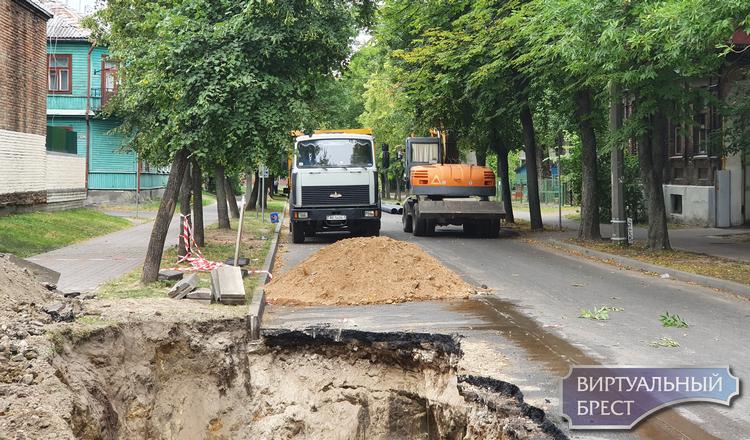 На улице Куйбышева в Бресте ведутся восстановительные работы, они продлятся до 6 августа