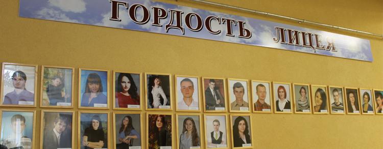 Инвестиции в образование обеспечат благополучное будущее Беларуси - директор брестского лицея