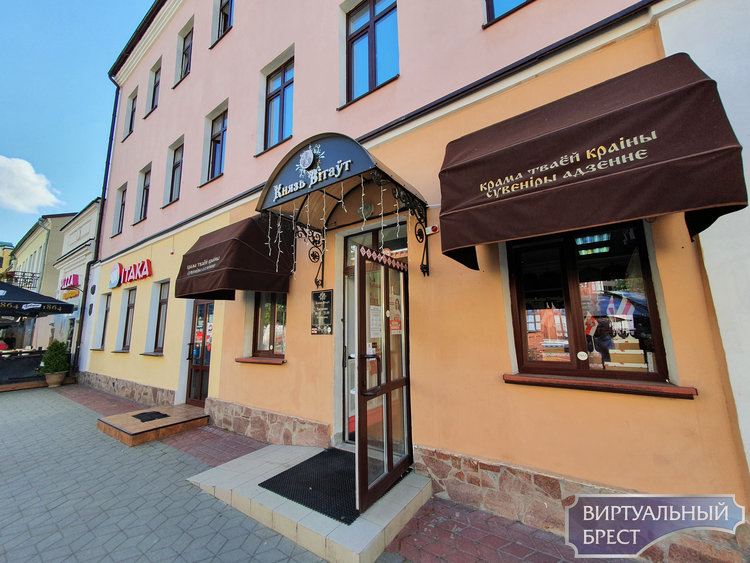 В брестский магазин «Князь Вітаўт», которому запретили торговать майками с автозаками, приходил УБЭП