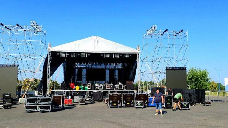 Рогачук: запланированный концерт на 8 августа на Гребном канале переносится