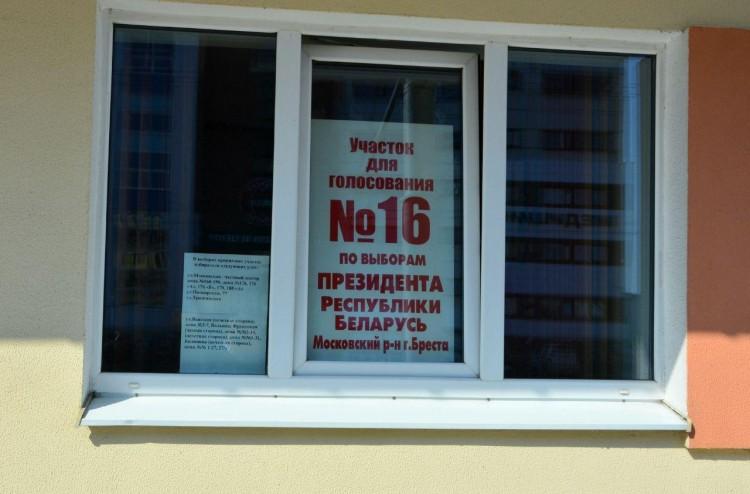 Рогачук проголосовал досрочно. И предложил другим последовать его примеру