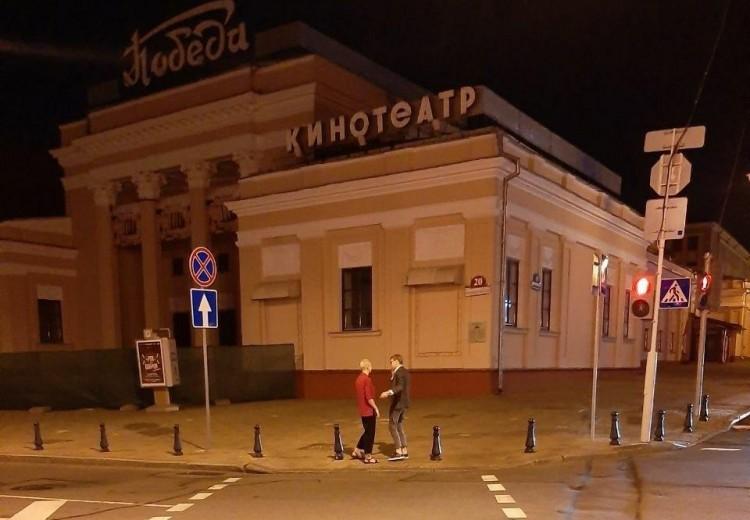 В Минске задержали Марию Колесникову... А потом отпустили, сказали, что перепутали с кем-то