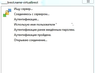 В Беларуси наблюдаются проблемы с доступом к интернету, у нас частично заблокирована возможность управлять сайтом