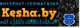 Интернет зоомагазин kesha.by